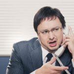投資用マンションの営業がつらい理由11個。電話営業やノルマがきついなら転職という方法も。精神崩壊する前に!!