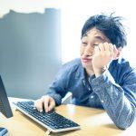 仕事辞めたい人へ。今すぐ転職すべきたった1つの理由。人間関係や鬱病で悩むくらいなら退職だ!ストレスで悩むな!