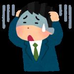 早く会社辞めたい人へ。退職理由を5つ紹介。人間関係や鬱病などの精神疾患で悩むなら今すぐ退職して転職しよう!