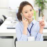 20代女性が転職成功させる5つのポイント。必要な資格や人気職種TOP3も紹介!20代が転職のリミットなの知ってる?