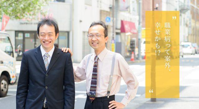 東京しごとセンター 若者正社員チャレンジの「自分の内面を評価して欲しい」人のインタビュー
