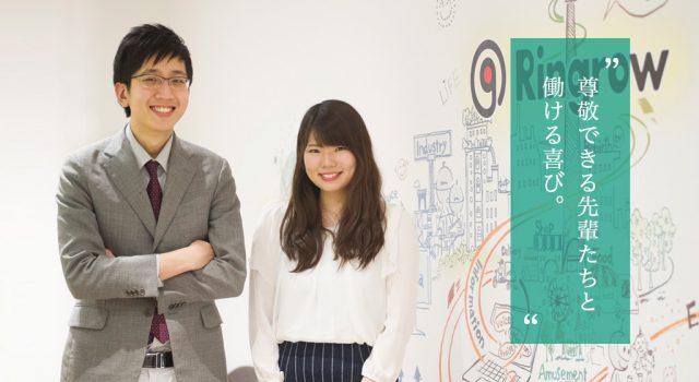 東京しごとセンター 若者正社員チャレンジの「人間関係の良い職場で働きたい人」のインタビュー