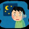 睡眠障害で仕事辞める必要なし!眠気で仕事が出来なくても大丈夫な理由3つ!活躍できる転職先も紹介