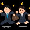 転職エージェントに複数登録するべき理由6個。内定を獲得するための活用方法も紹介!メリット・デメリットも知っておこう