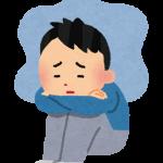うつ病から仕事復帰する方法10個。辞めたい・続かない・行きたくないなら転職しよう!鬱で休むのが不安になる原因も紹介!