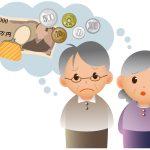 退職金なしで悩むアナタへ。老後の対策やライフプランを8つ紹介!退職金なくても転職・投資・貯金すれば老後不安は解消されるぞ!