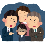上司と合わない人へ。転職するべき3個の理由!ストレスでうつ病になるほど辛いなら無理するな!異動を待つ必要なし
