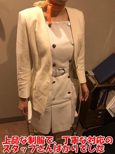 メンズTBCの女性スタッフの制服